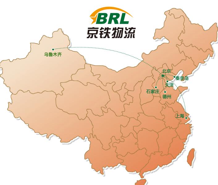 ppt北京市地图模板
